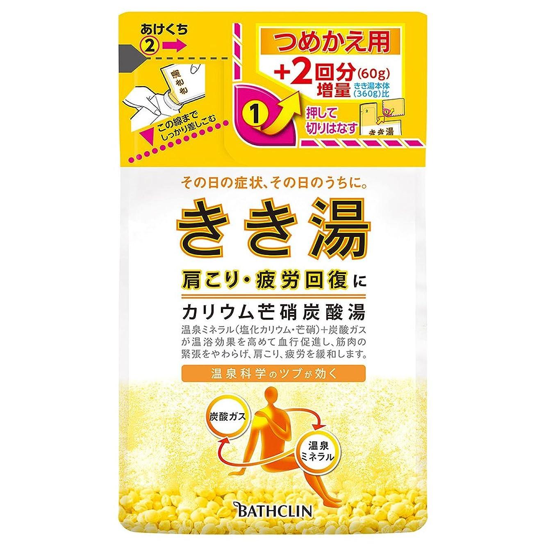 あえぎエロチックおじさんきき湯 カリウム芒硝炭酸湯 つめかえ用 420g 入浴剤 (医薬部外品)