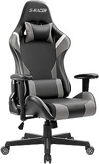 Best custom gaming seat Reviews