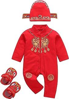 HUBA Neugeborenes Baby Strampler Overall Neujahr Tang Anzug Einteiliger Jumpsuit Winter wärmer Schneeanzug für Jungen Mädchen0-24 Monate