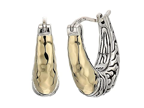 John Hardy Classic Chain Arch Hammered 18K Small Hoop Earrings