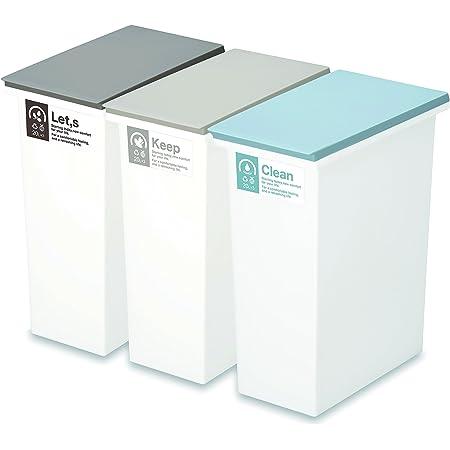 トンボ ゴミ箱 20L 日本製 フタ付き 3個組 オープンタイプ 分別 スリム ベージュ ブルー ブラウン ネオカラー 新輝合成