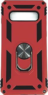 كفر جوال فاخر لهاتف سامسونج S10 لون أحمر