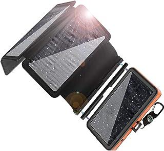 Yelomin ソーラーチャージャー モバイルバッテリー 20000mAh ソーラー充電器 携帯 急速充電 スマホ充電器 4枚ソーラーパネル 太陽光発電 防災 防水 LED 4USBポート 地震/災害/アウトドアに大活躍 全機種対応