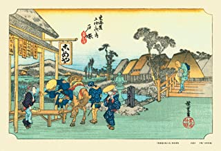 キューティーズ 300ピース ジグソーパズル 戸塚 (東海道五拾三次)(26x38cm)