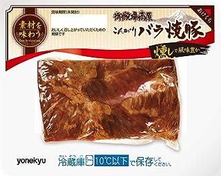 [冷蔵] 米久 原形バラ焼豚ブロック 180g