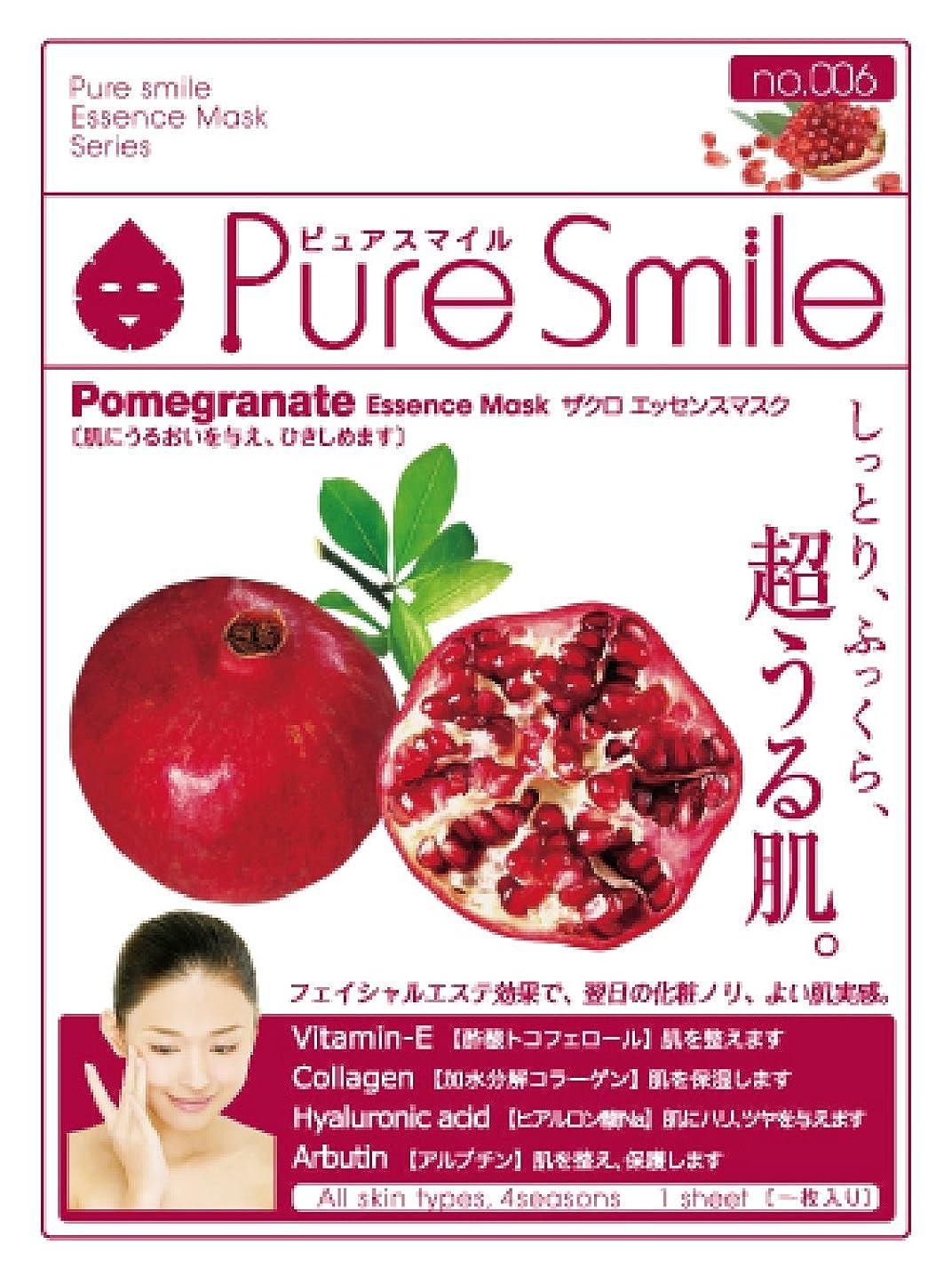 コメントカウボーイ順応性Pure Smile エッセンスマスク ザクロ 23ml?30枚