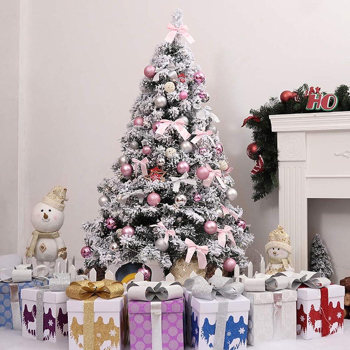 折依存ふりをするKKLTDI 6.8 Ft クリスマスツリー あり 雪 効果, プレミアム ヒンジ 暗号化 クリスマスツリー の 屋内 屋外 クリスマスツリー-d 210cm(6.8Ft)