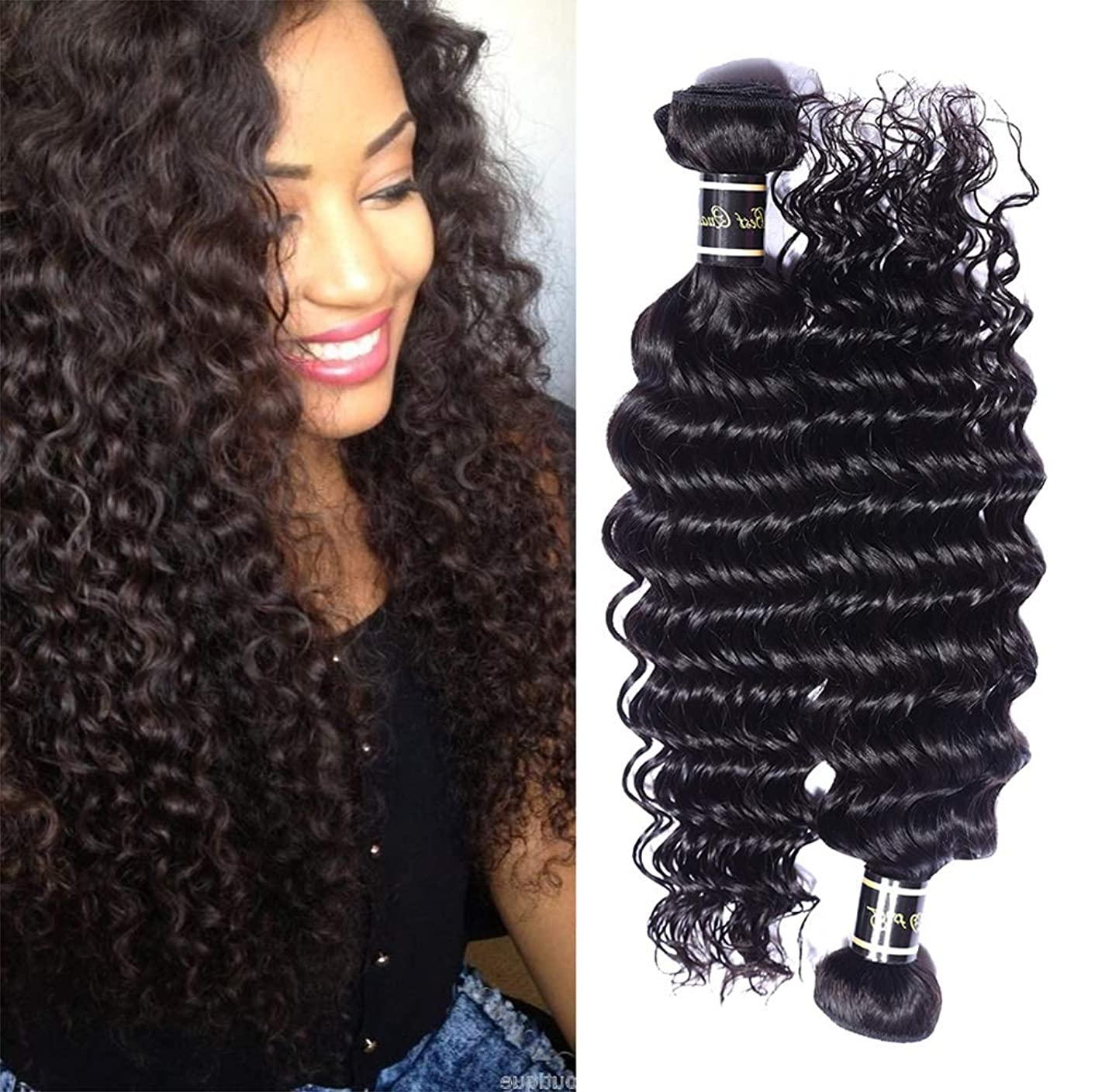 磁気器官バンガロー女性の髪織りブラジルのロングボディウェーブヘアバンドル波状ヘアエクステンション縫う100%人毛織り100g /バンドル