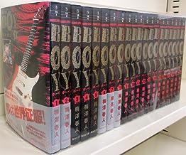 BOY-ボーイ- 文庫版 コミック 全20巻完結セット (集英社文庫―コミック版 )