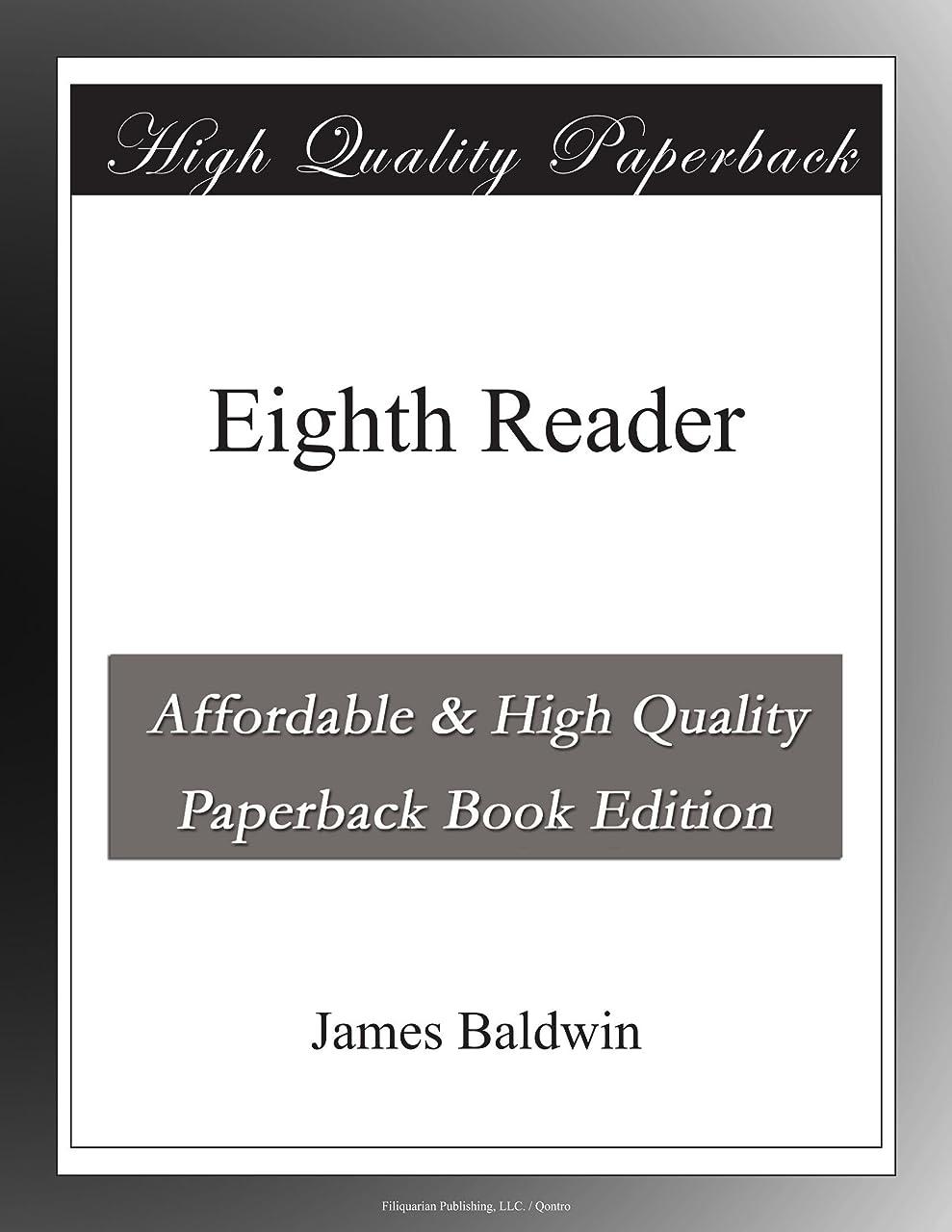 飼いならす依存封筒Eighth Reader