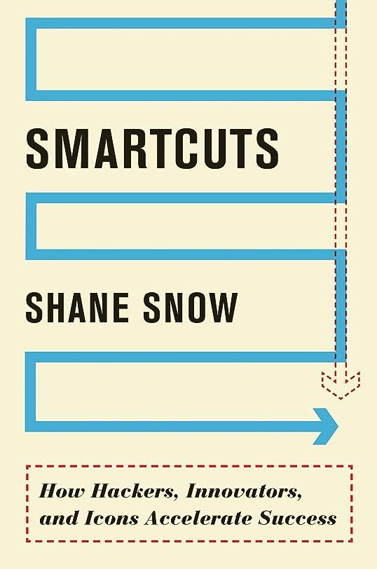 尽きる問い合わせおしゃれじゃないSmartcuts: The Breakthrough Power of Lateral Thinking (English Edition)