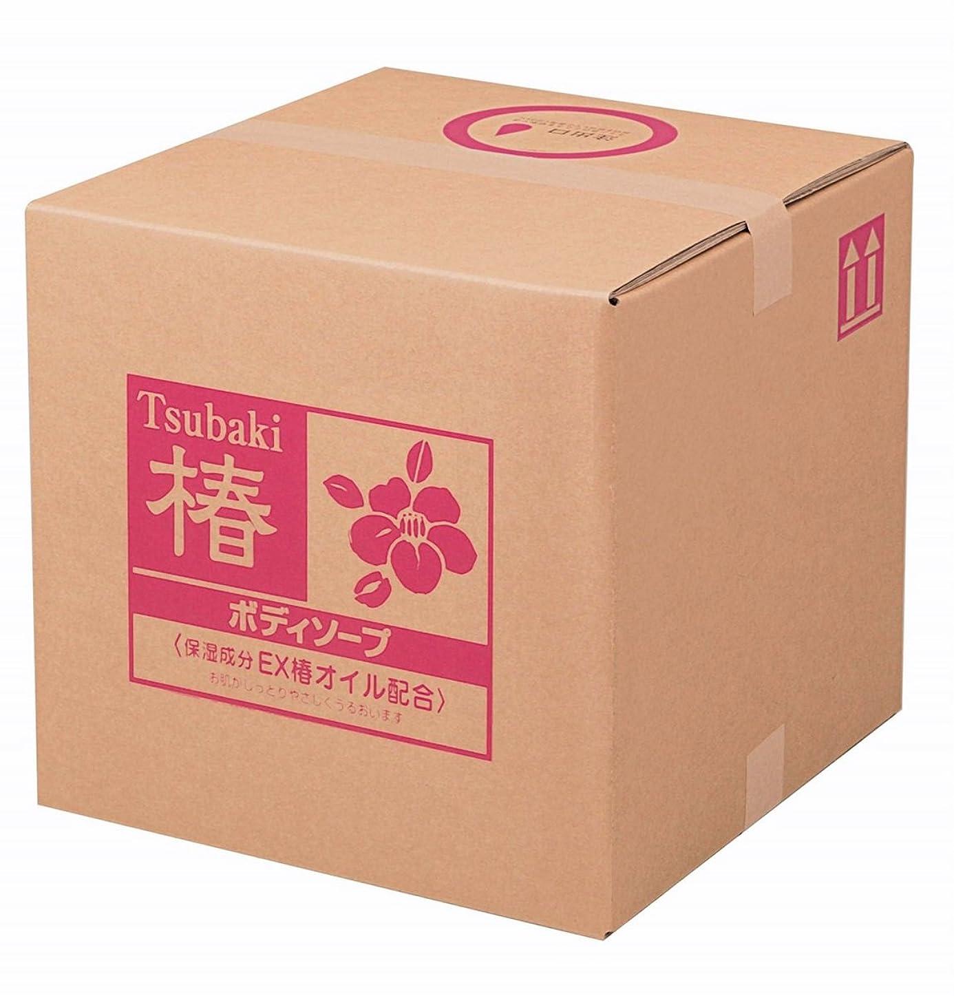 回転させる支援する促進する熊野油脂 業務用 椿 ボディソープ 18L