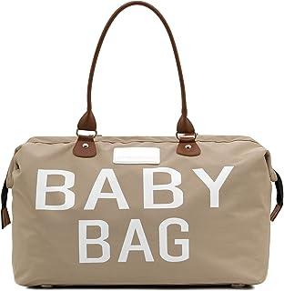 حقيبة لوازم الطفل الرضيع من شركة شيكيل حقائب الأم للمستشفى وعملية، حقيبة سفر لحفاضات الأطفال الكبيرة للعناية بالطفل