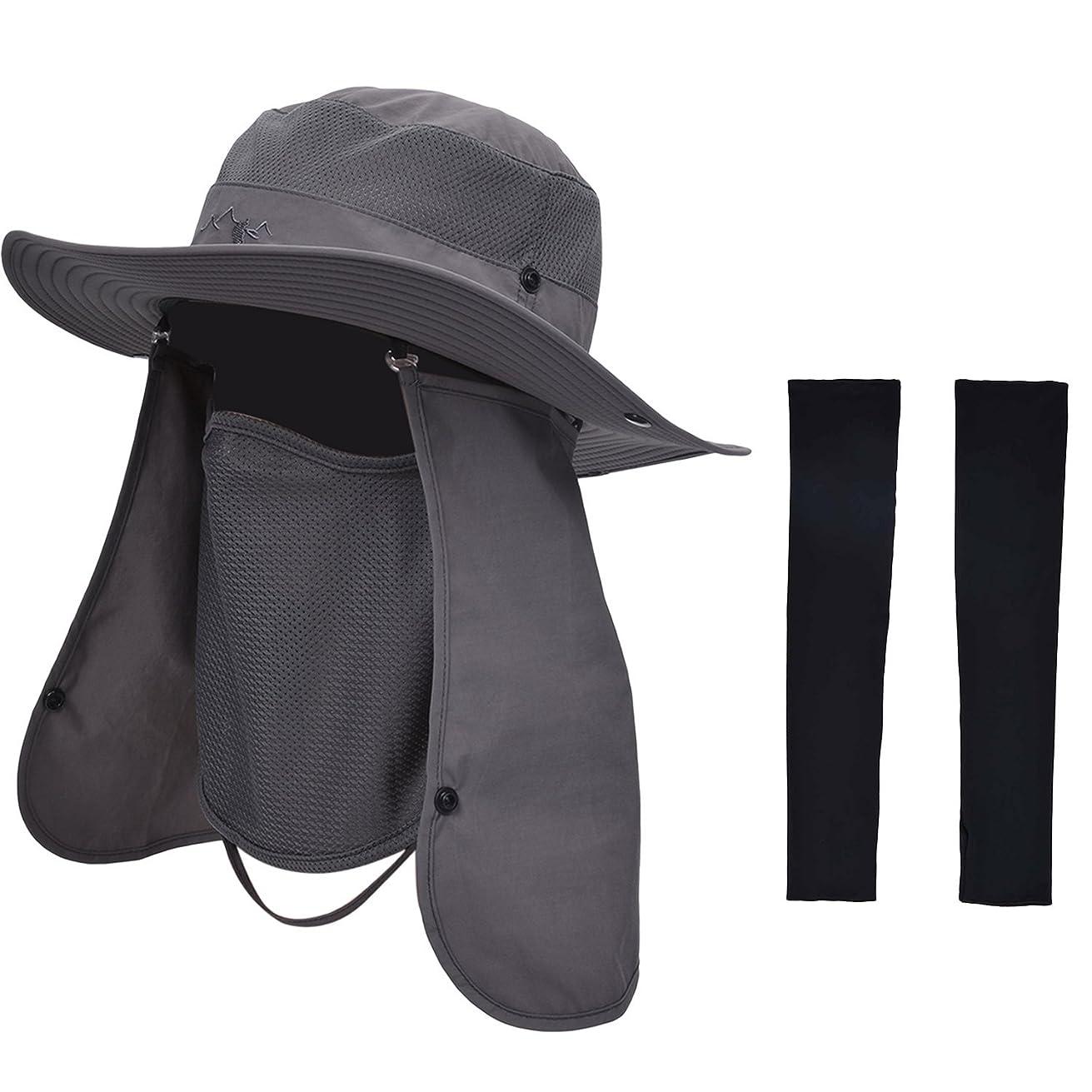スパン抽象化ピューZoylink 釣り用帽子 1ペア 日焼け防止スリーブ 夏 アウトドア 日焼け防止 幅広つば 取り外し可能 メッシュネックフェース フラップ 釣りキャップ メンズ