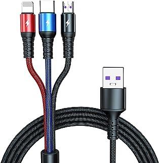 نظام ادارة بكابل 3 في 1 من رامانل, 120cm - Muti Color