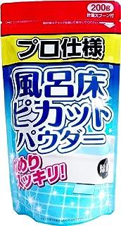木村石鹸 風呂洗剤 風呂床ピカットパウダー 200g