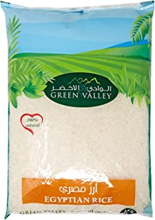 Green Valley Rice Egyptian, 5 kg