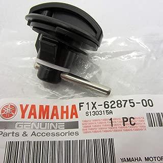 Yamaha New OEM Hatch Lid Lock F1X-62875-00-00; F1X628750000