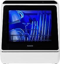 Countertop Portable Dishwasher – NOVETE
