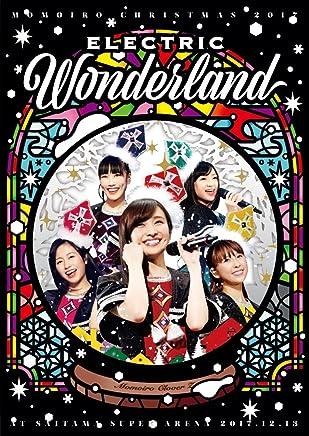 【メーカー特典あり】ももいろクリスマス2017~完全無欠のElectric Wonderland~LIVE DVD【初回限定版】(メーカー多売:ももクリ2017 オリジナルアクリルキーホルダー(4種のうち、1種ランダム配布)付)