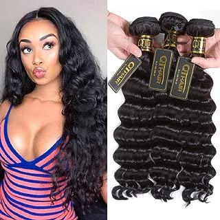 QTHAIR Brazilian Loose Deep Wave Human Hair Brazilian Deep Curly Hair Bundles(8