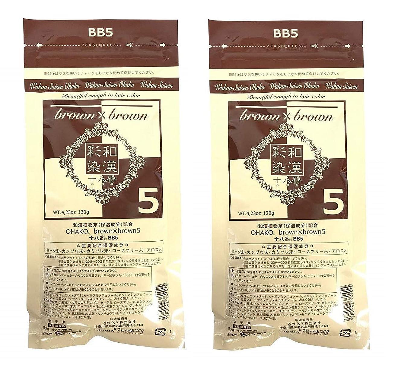 異常柔らかい麻酔薬【2個セット】グランデックス 和漢彩染 十八番 120g BB5