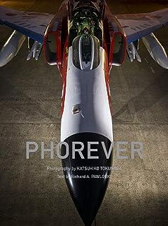 PHOREVER 航空自衛隊 F-4ファントムII写真集