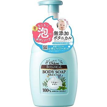 泡ボディソープ [シトラスサボンの香り] 大容量 800ml【さっぱりなのに潤う】ダイアンボタニカル リフレッシュ&モイスト