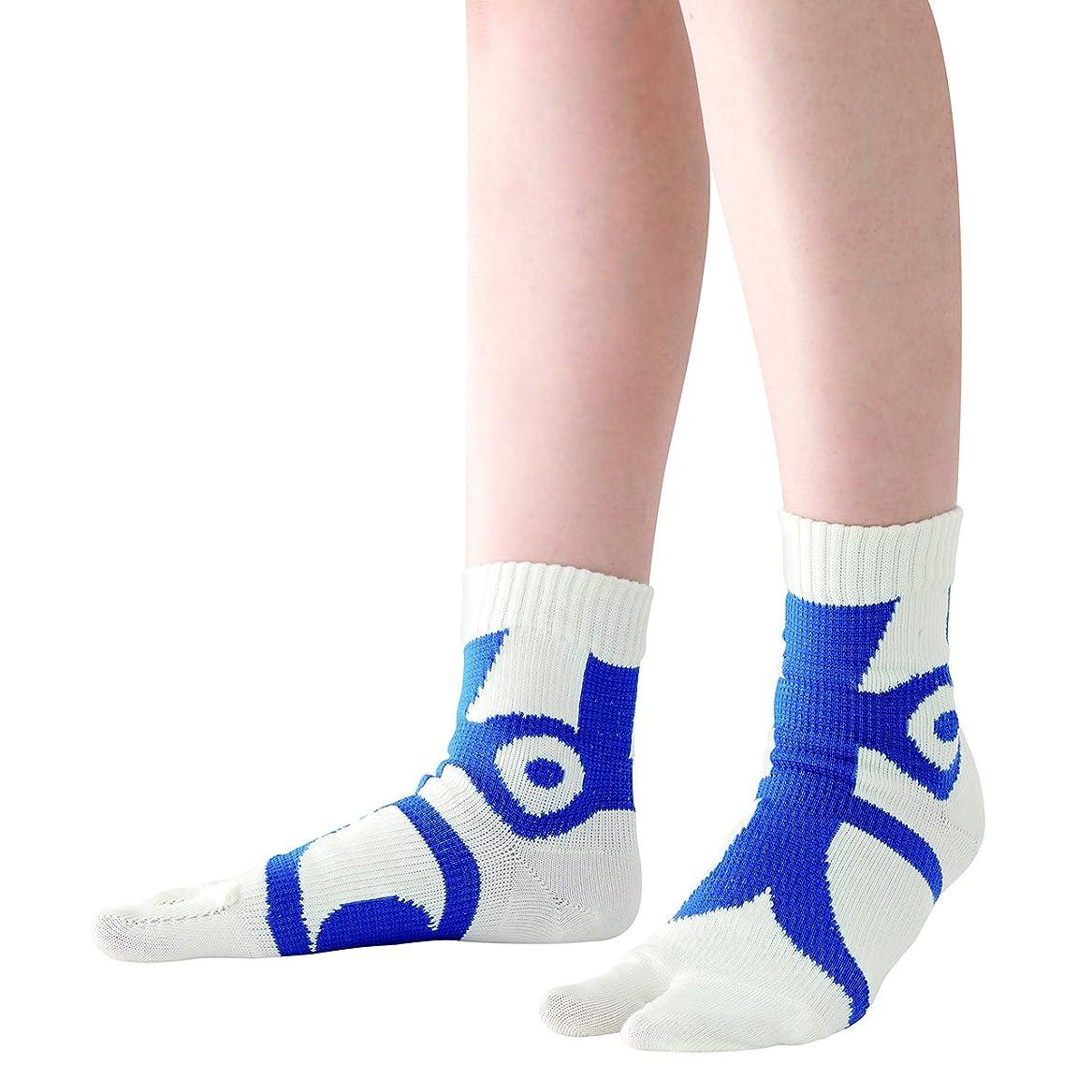 恥ずかしい国内のふける快歩テーピング靴下 ホワイト×ブルー