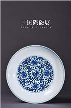 【Amazon.co.jp 限定】中国陶磁展