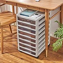 Mobile File Cabinet, 8 Drawers /10 Drawers Desktop File Cabinet Transparent Data Storage Cabinet with Universal Wheels, Qu...