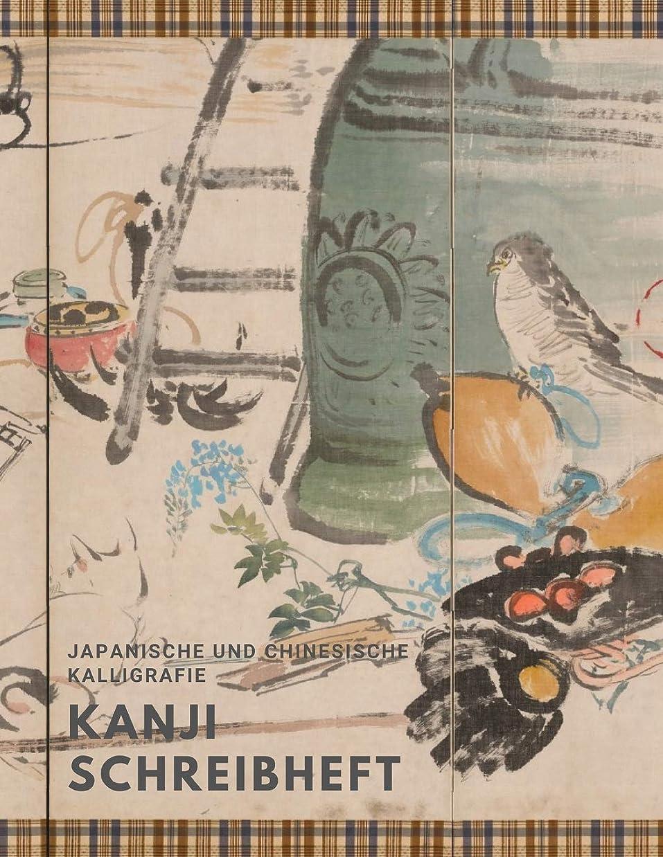 飢えた飢え難民Japanische und Chinesische Kalligrafie: Japanisch schreiben lernen, Blanko Kanji Schreibheft