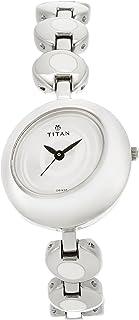 Titan Youth Analog Silver Dial Women's Watch NM2485SM01 / NL2485SM01