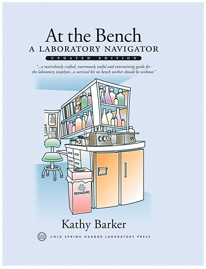 スマイルスカイパトロンAt the Bench: A Laboratory Navigator (English Edition)