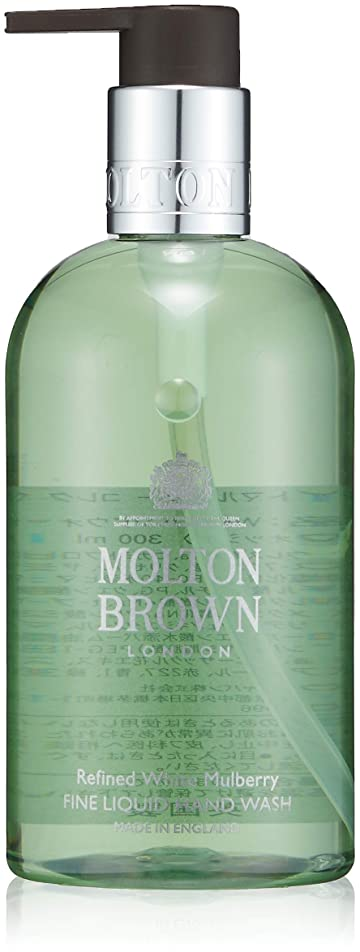 パーフェルビッドドーム交換MOLTON BROWN(モルトンブラウン) ホワイトマルベリー コレクション WM ハンドウォッシュ