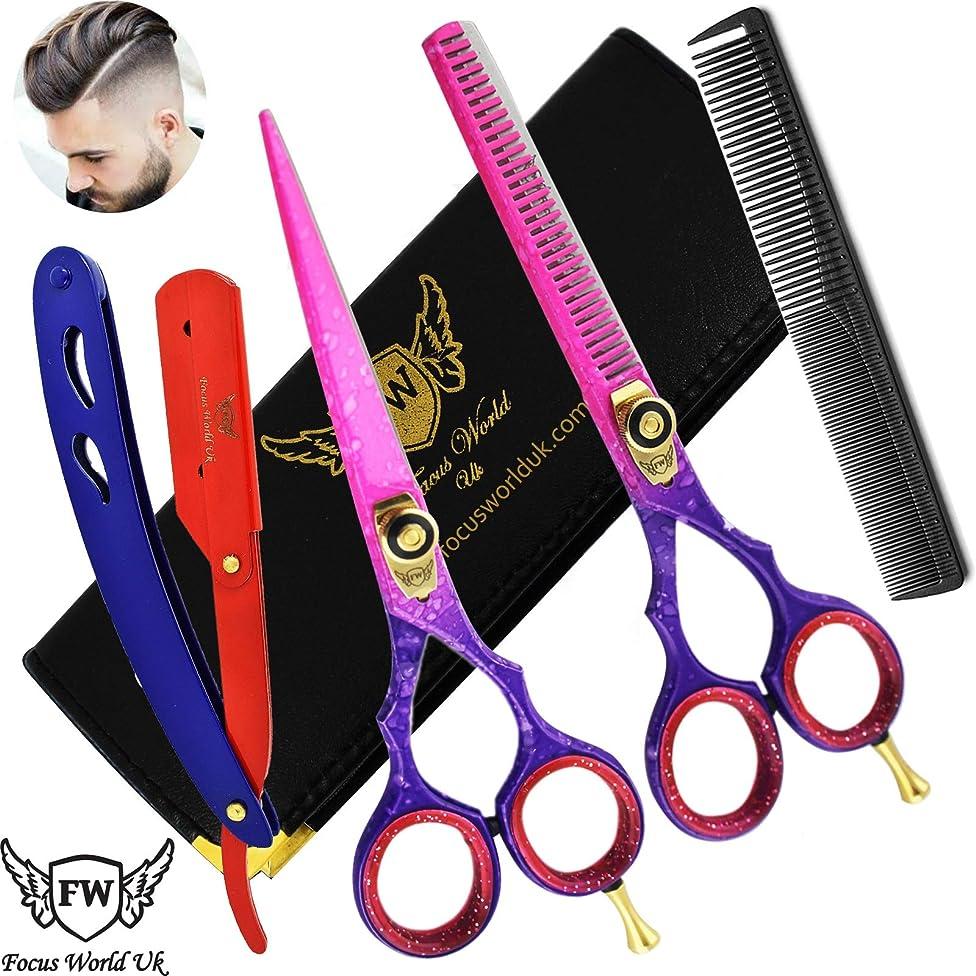 Barber Scissors Set by Focus World | Hair Cutting Scissors Set with Throat cut Razor,Scissors Case, Comb, Barber Hair Cutting Shears | Hair Thinning Shear | J2 Japanese Stainless Steel | Size 5.5