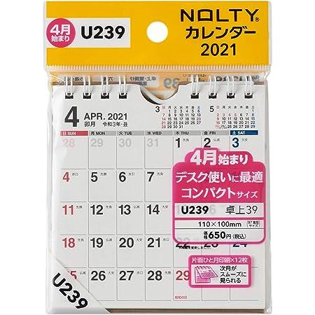 能率 NOLTY カレンダー 2021年 4月始まり B7 卓上 39 U239 ([カレンダー])