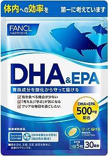 ファンケル (FANCL) DHA&EPA (約30日分) 150粒 サプリメント