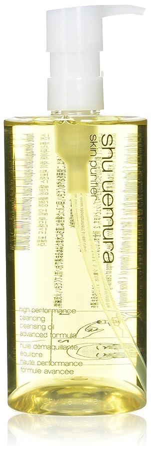 マラウイ予防接種徴収シュウ ウエムラ ハイパフォーマンス クレンジング オイル アドバンスト クラシック 450ml [並行輸入品]