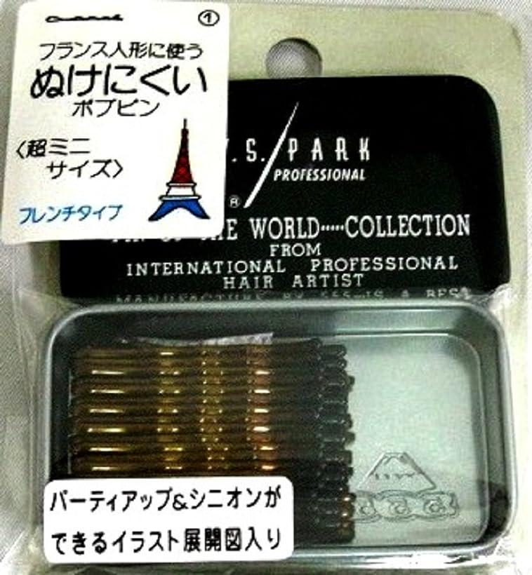 耐えられる応援する君主制Y.S.PARK世界のヘアピンコレクションNO.1(超ミニサイズ)36本入り