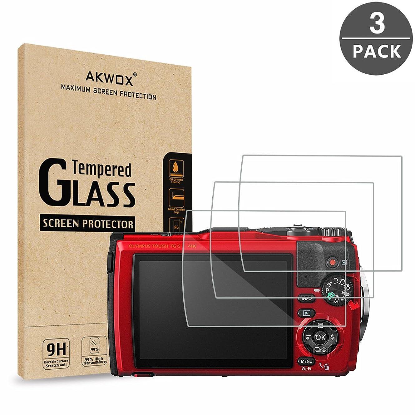 競合他社選手周囲鍔AKWOX (3 枚) オリンパス Olympus Tough TG-5 TG-4 TG-3ガラスフィルム, [ 耐衝撃] 9H硬度の液晶保護フィルム Olympus Tough TG-5 TG-4 TG-3強化ガラス