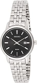 Seiko Casual Watch For Men Analog Stainless Steel - SUR663