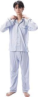 NISHIKI[ニシキ] パジャマ メンズ 長袖 前開き 日本製 綿100% スーピマ超長綿使用 肌に優しい 春 秋 ルームウェア 上下セット 長ズボン 部屋着 シンプル