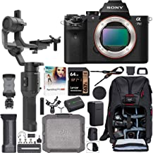 $1398 » Sony a7 II Full-Frame Alpha Mirrorless Digital Camera 24MP a7II Body ILCE-7M2 Filmmaker's Kit with DJI Ronin-SC 3-Axis Handheld Gimbal Stabilizer Bundle + Deco Photo Backpack + 64GB Card + Software