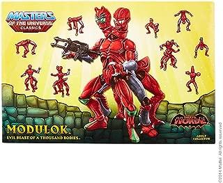 Masters of the Universe Classics Modulok Evil Beast Action Figure Matty New
