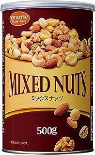 共立食品 ミックスナッツ缶オリジナル 500g