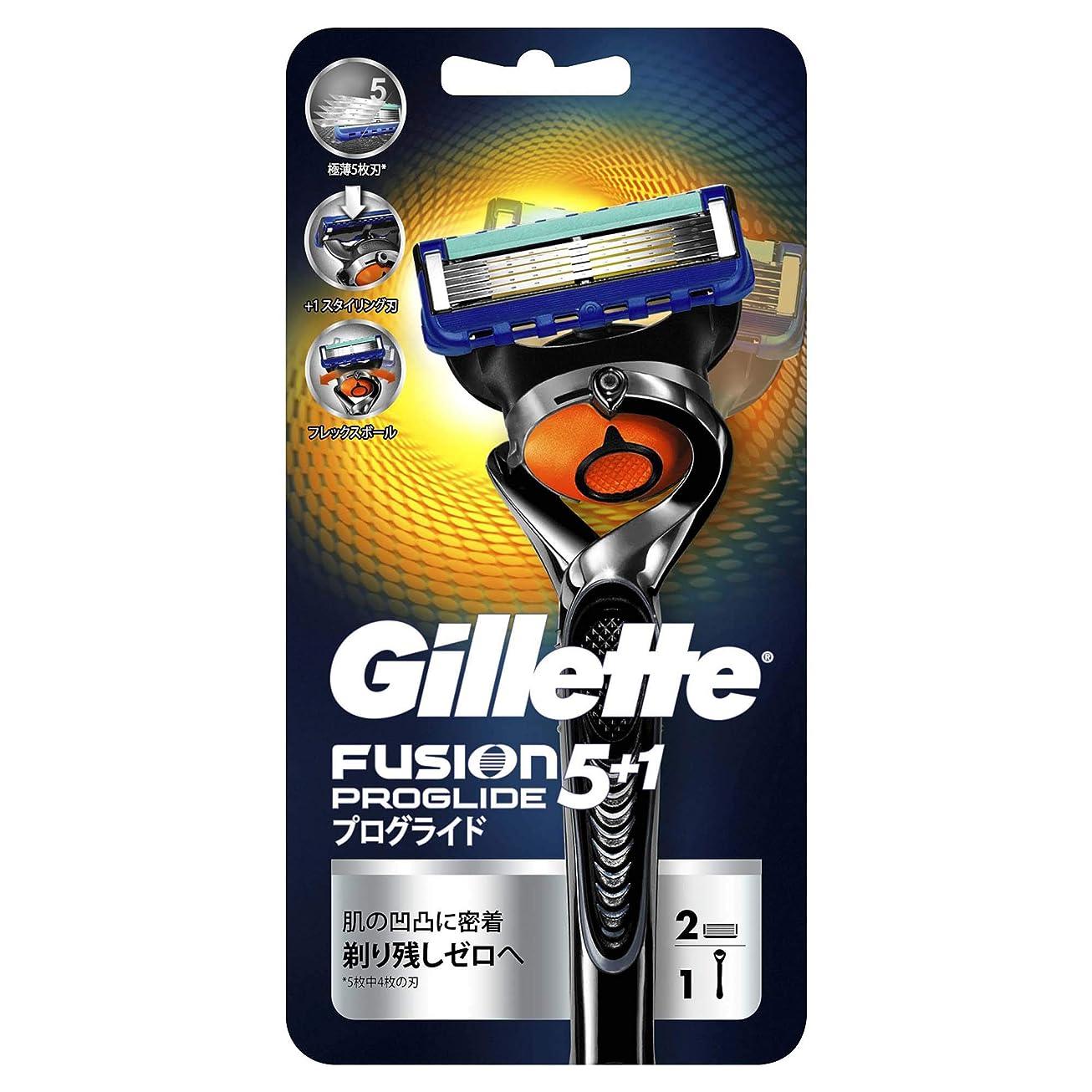 開いた口ひげ単位ジレット プログライド フレックスボール マニュアル 髭剃り 本体 替刃2個付