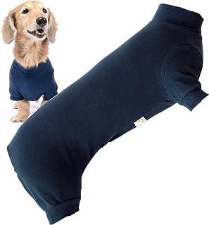 犬猫の服 full of vigor シンプル長袖インナーつなぎ ダックス用 カラー 5 ネイビー サイズ DML オールインワン フルオブビガー