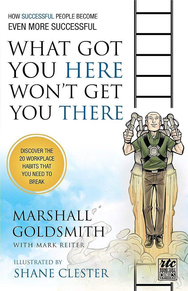 印象派思想不完全なWhat Got You Here Won't Get You There (illustrated version) (English Edition)