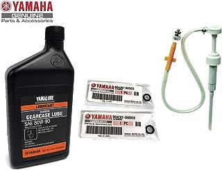YAMAHA Yamalube OEM Outboard Gear Lube Kit w/Pump, ACC-GEARL-UB-QT Lower Unit Oil, 90430-08003-00 Gaskets 2 Stroke 4 Stroke F15 F20 F25 F40 F50 F60 F70 F75 F90 F115 F150 F175 F200 F225 F250 150 175